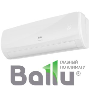 Сплит-система BALLU BSW-09HN1 - OL-17Y серия OLYMPIO со склада в Ростове, для помещения до 27м2