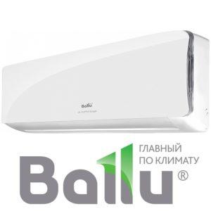 Сплит-система BALLU BSO-07HN1 серия Olympio Edge со склада в Ростове, для помещения до 21м2