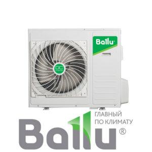 Наружный блок мульти сплит-системы Ballu B2OI-FM/out-16HN1/EU серия Super Free Match, по низкой цене со склада в Ростове. Бесплатная доставка. Звоните!