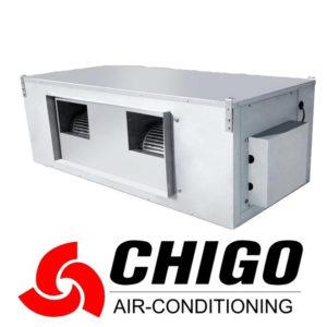Канальный кондиционер Chigo CTH-60HVR1 / COU-60HDSR1 со склада в Ростове, для площади до 160 м2. Официальный дилер!